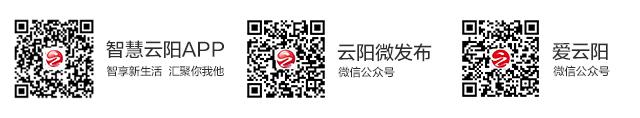 云阳县绿化委员会办公室关于公布国家森林乡村
